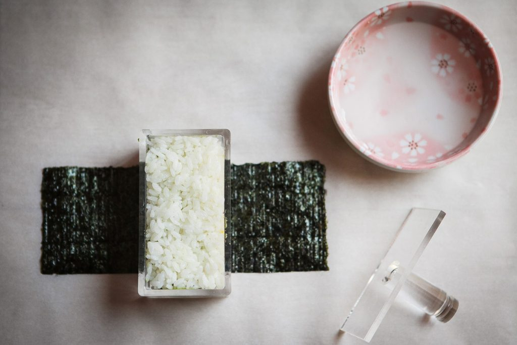 Spam and Avocado Musubi Recipe