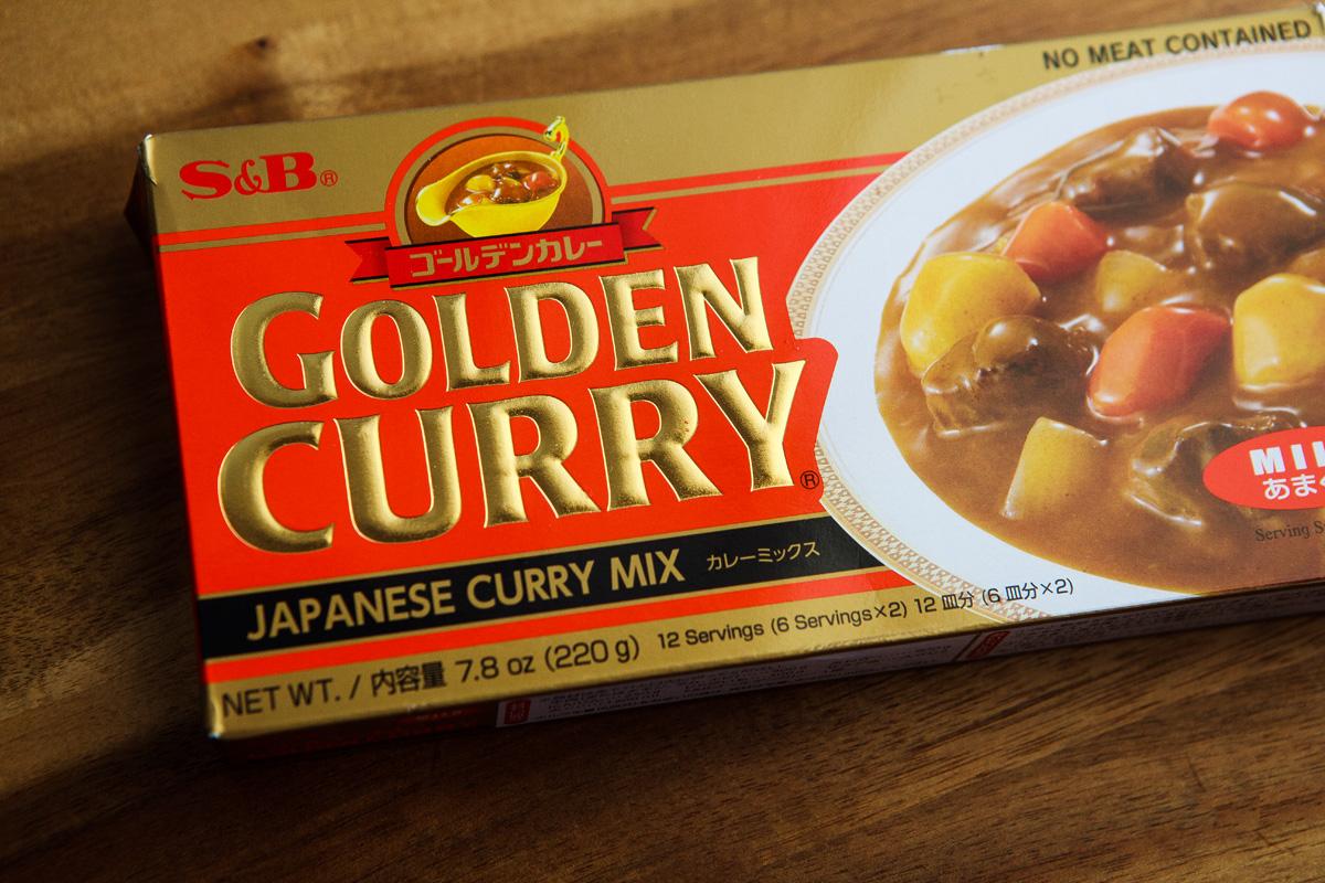 Japanese Chicken Katsu Curry Recipe with Panda Bear Onigiri