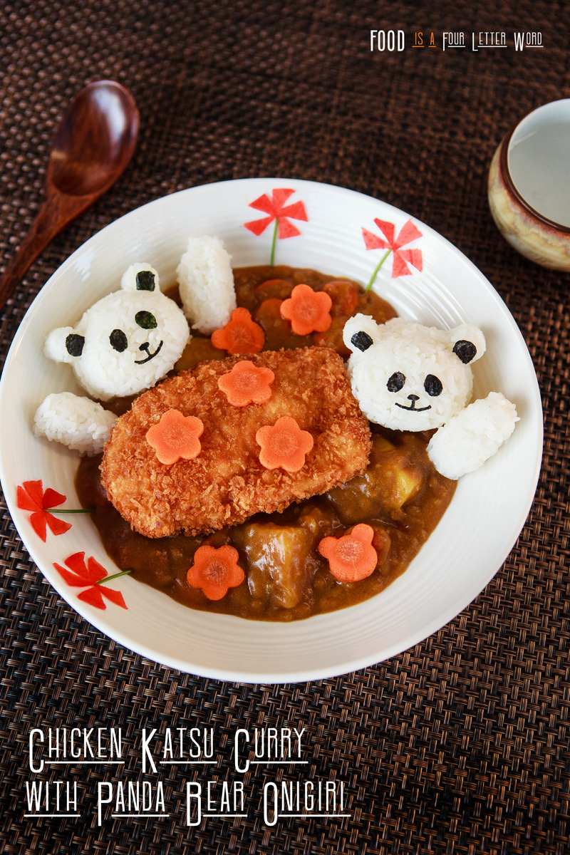 Japanese Chicken Katsu Curry Recipe with Panda Bear Onigiri