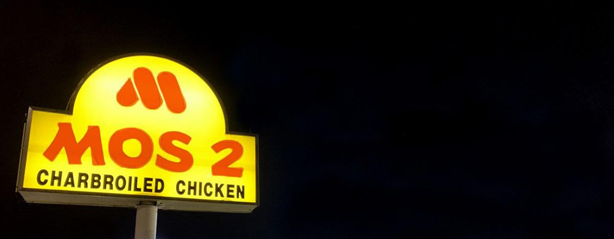 Mos 2 - Mos Burger