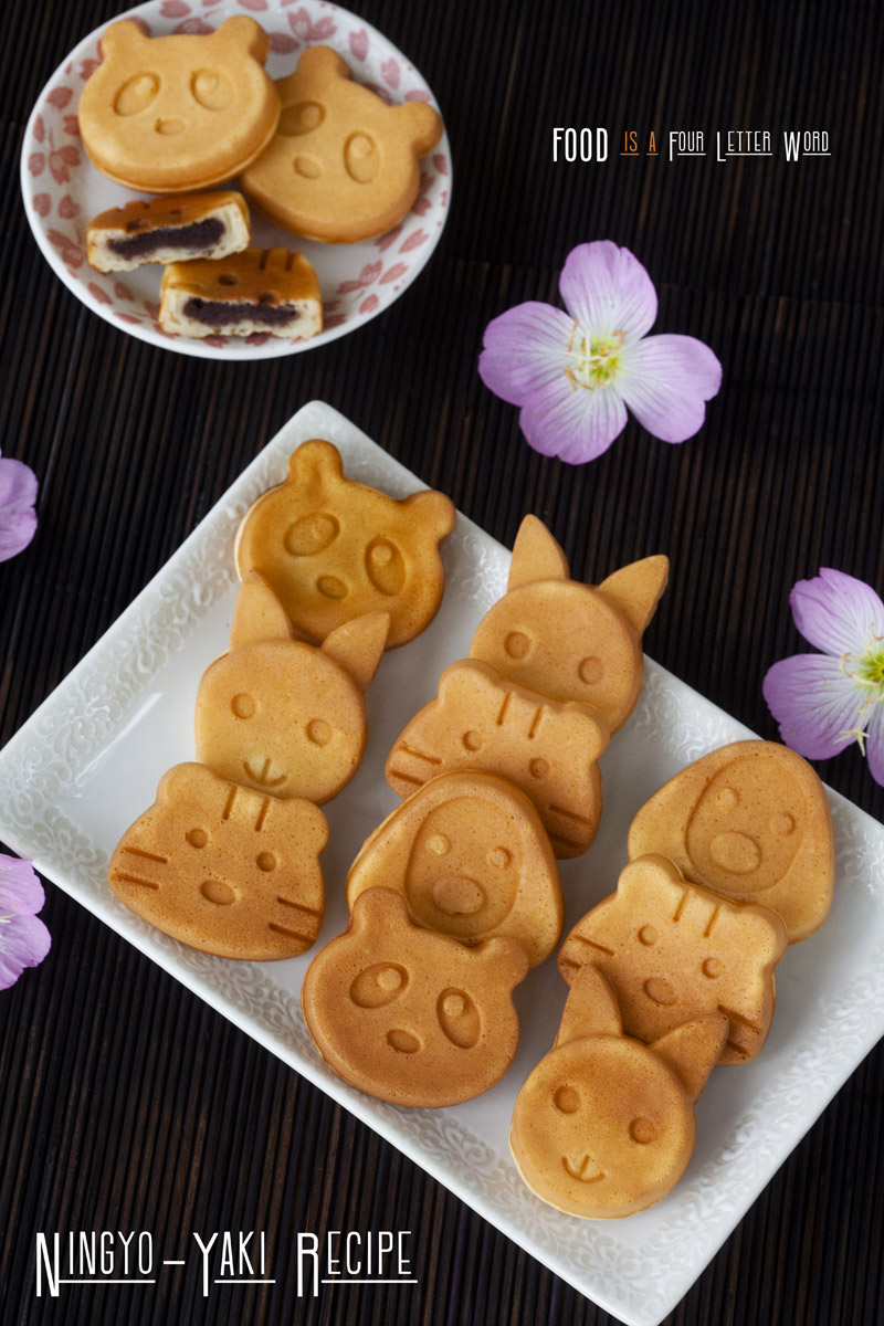 Ningyo-Yaki Waffle Maker Recipe (Japanese Doll Cakes filled with Anko)