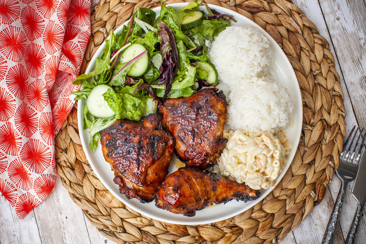 Trader Joe's Hawaiian Huli Huli Chicken Recipe