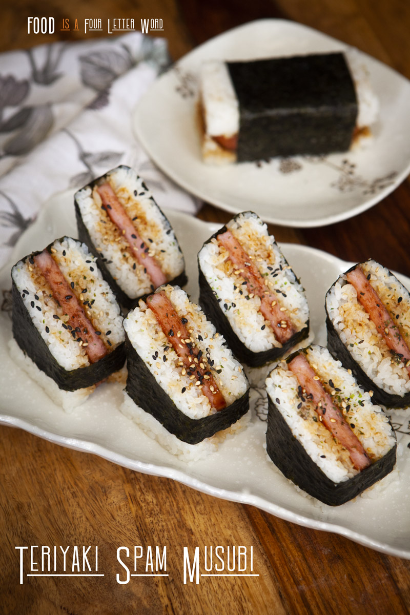 Teriyaki Spam Musubi Recipe